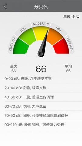 2021Skype安卓app下载