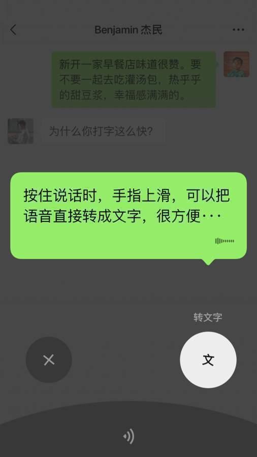 微信最新版本官方下载