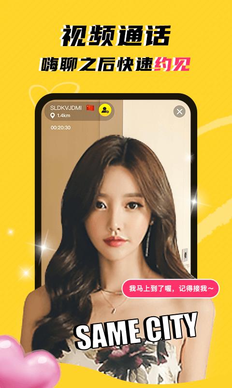 玩洽(whenchat)app官方免费下载