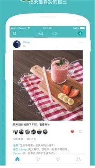 小贝家园app下载最新版