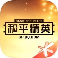 和平营地下载 v3.9.3.438
