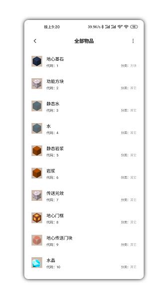 迷你兔数据恢复手机版app下载
