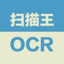 orc扫描王