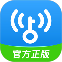 wifi万能解锁钥匙下载 v4.5.8