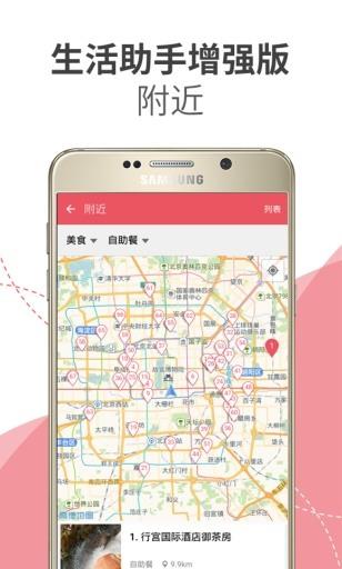 三星手机助手app2021最新版下载安装