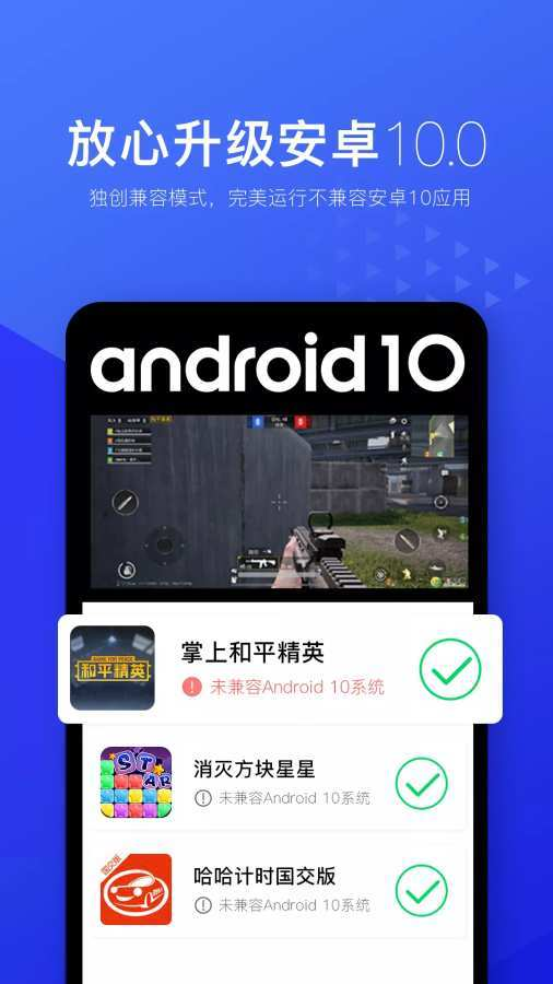 光速虚拟机app安卓版免费下载