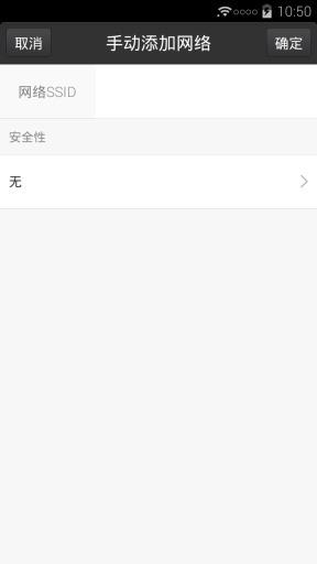 猎豹免费wifi app下载安装