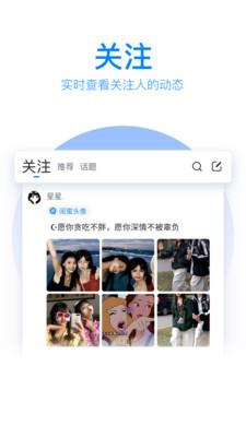 QQ输入法手机版免费下载安装