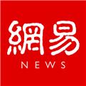 网易新闻手机版下载
