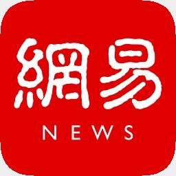 网易新闻app最新版下载