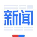 百度新闻 v8.3.4