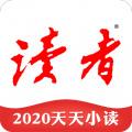 读者app