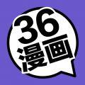 36漫画app