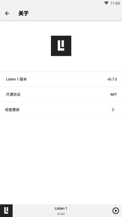Listen1安卓手机版最新版