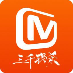 芒果TV v6.8.5
