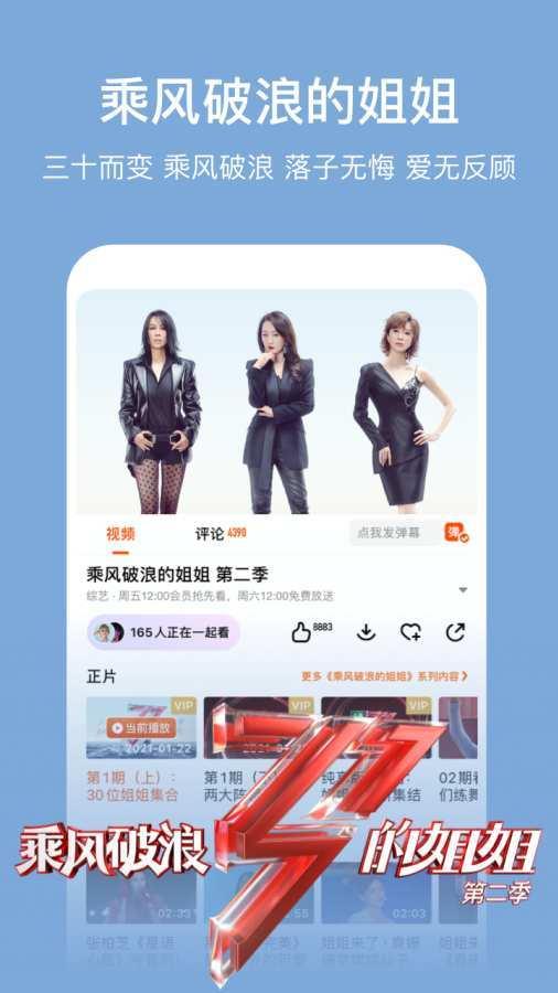 芒果TVapp2020下载