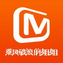 芒果TVapp