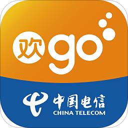 中国电信app最新版