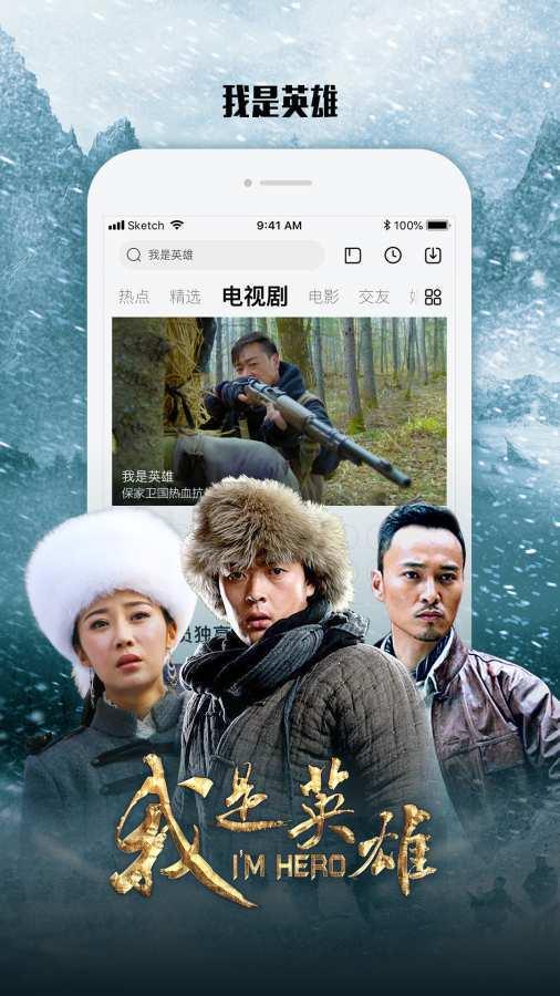 乐视视频app官网手机版下载