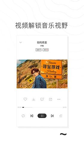 千千音乐app官方正式版下载
