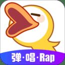 2021唱鸭app最新版