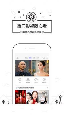 悟空遥控器app安卓版免费下载