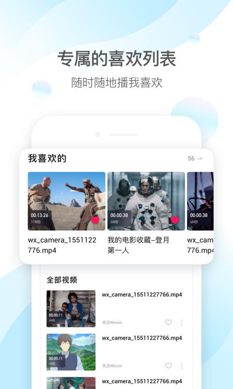 qq影音app2021安卓版下载