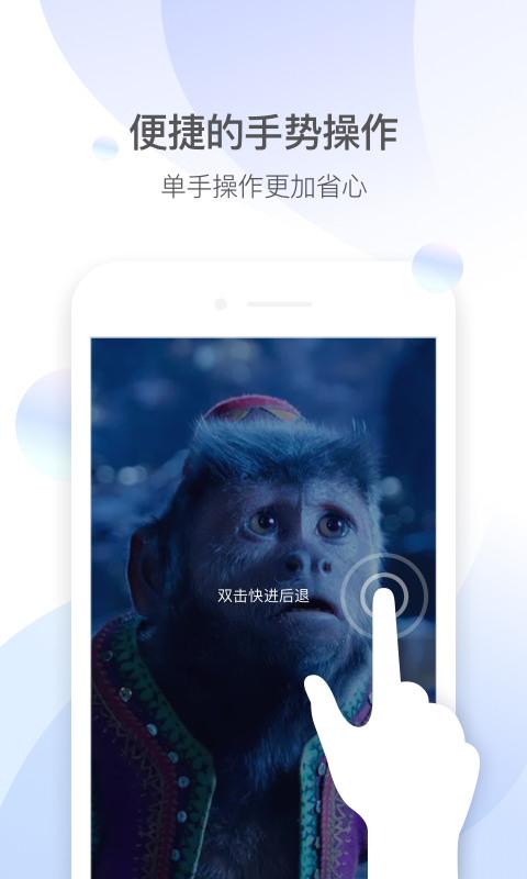 手机qq影音播放器官方下载