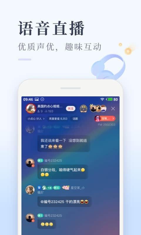 喜马拉雅极速版(赚钱)app