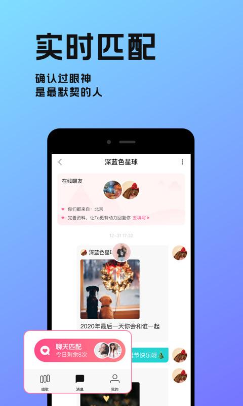 猫爪弹唱app下载2021最新版