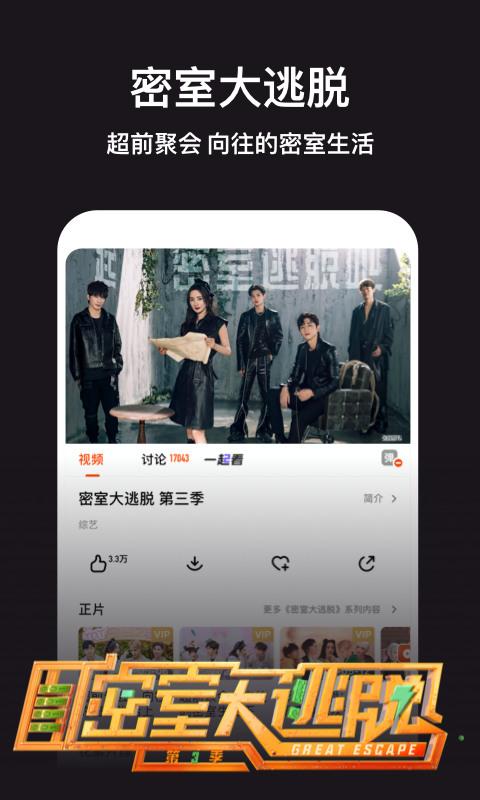 芒果视频app下载2021最新版