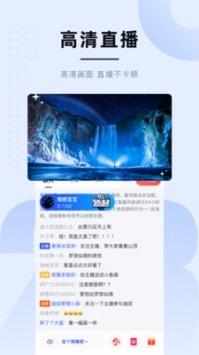 蓝鲸体育图片1