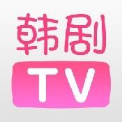 韩剧tv极速版