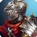 最后的骑士正式版