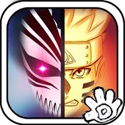 死神vs火影下载游戏手机版