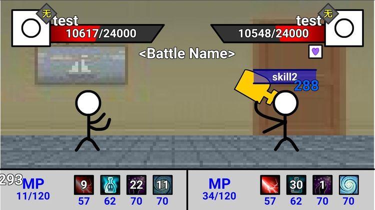 二班武斗大会游戏v2.6.0