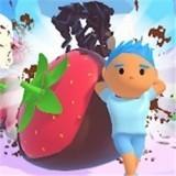 草莓巧克力冲刺