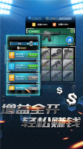 枪火工厂2 安卓版