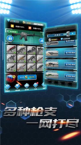 枪火工厂2手机版下载