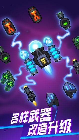 消灭病毒无限机种钻石版下载
