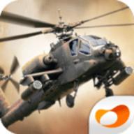 炮艇战3D直升机中文破解版