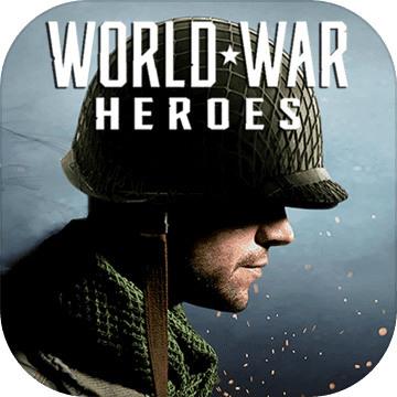 世界战争英雄游戏下载