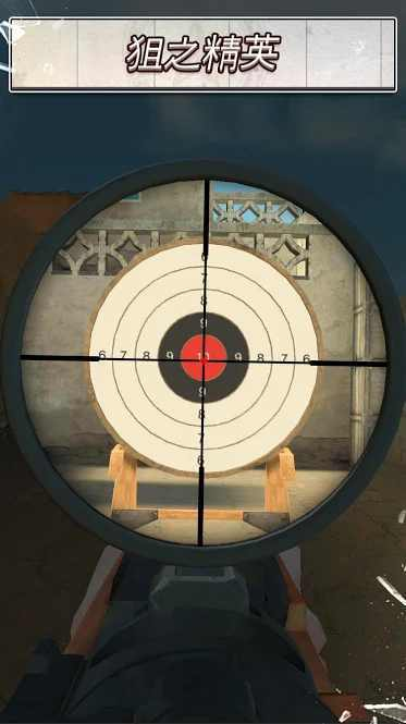 射击世界2汉化版下载