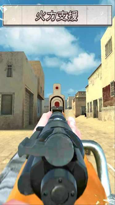 射击世界2安卓版下载