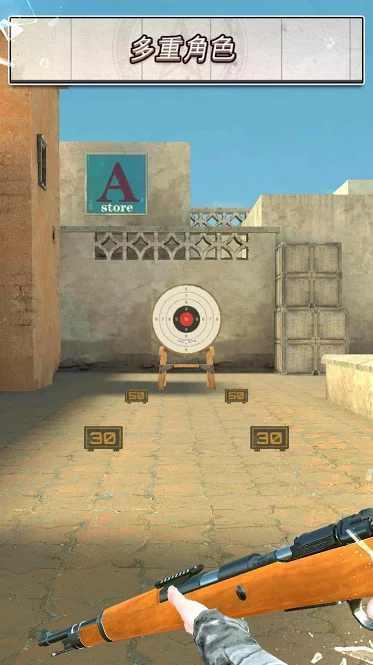 射击世界2游戏下载