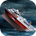沉船模拟器手机版