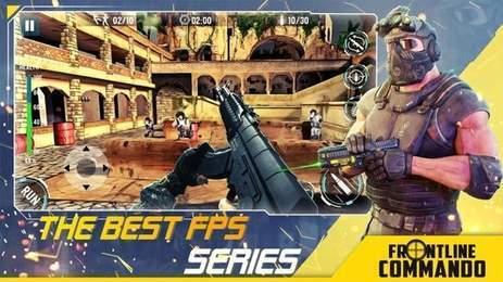 前线刺客突击队最新版安卓下载