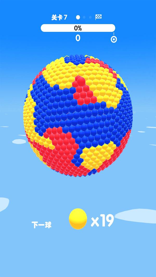 全民欢乐球球安卓版下载