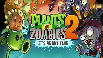 植物大战僵尸2国际版