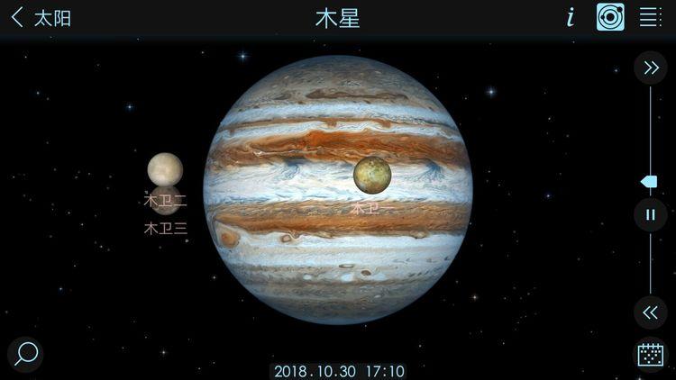 宇宙模拟器中文手机版